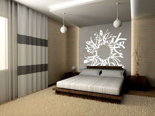 t te de lit photo de calligraphie en sticker jouda cr ation. Black Bedroom Furniture Sets. Home Design Ideas