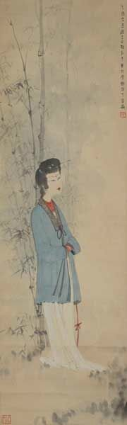 Fu Baoshi & Lin Fengmian's Fine Ladies in Michaan's Asian Auction