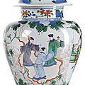 A wucai porcelain jar and cover, china, transitional-early kangxi period