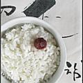 Riz aux sels : asie salé sucré