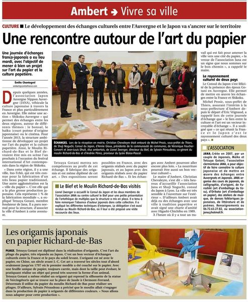 Article de journal La Montagne le 16 dec 127