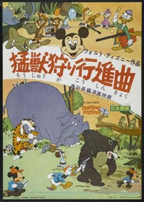 cartoon_festival_japon_1970s