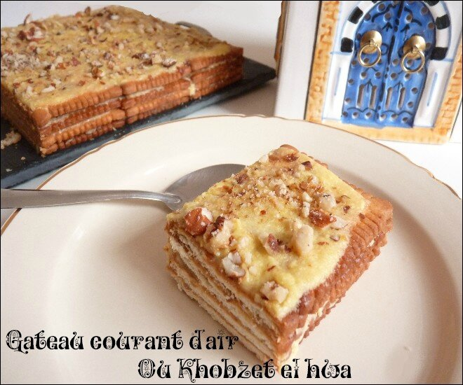 Gateau courant d'air ou khobzet el hwa 2