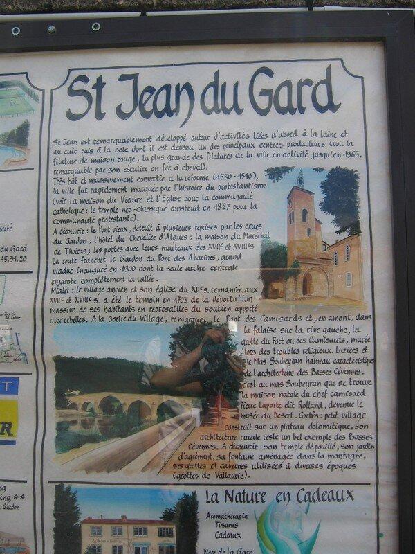 Cévennes / Ardèche