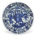 A blue and white dish, Ming dynasty, Wanli period (1573-1620)