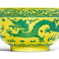 A yellow-ground green-enamelled 'dragon' bowl, Qianlong seal mark and period (1736-1795)