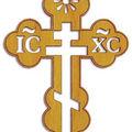 Symbolique de la croix orthodoxe