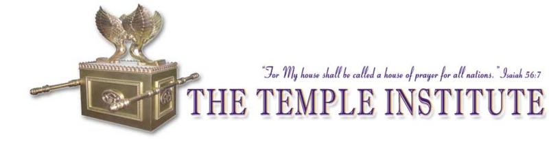 temple_institure2