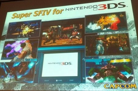 super_street_fighter_4_3DS