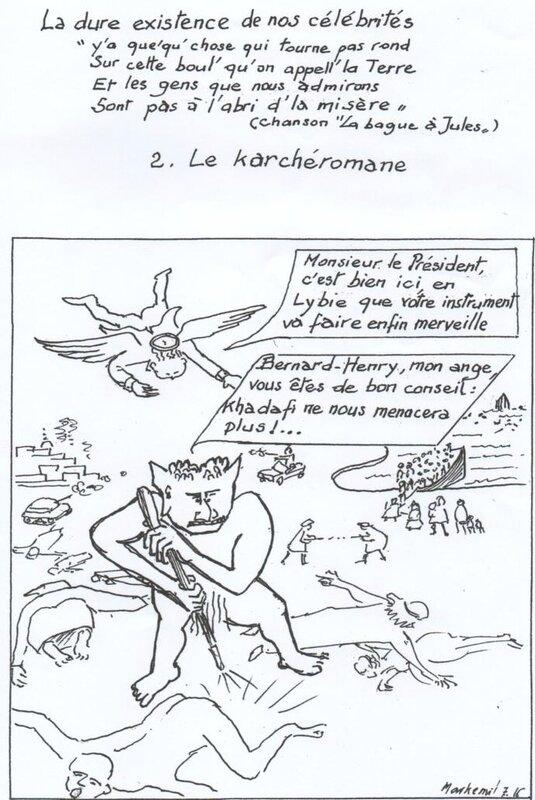 Le Karchéromane