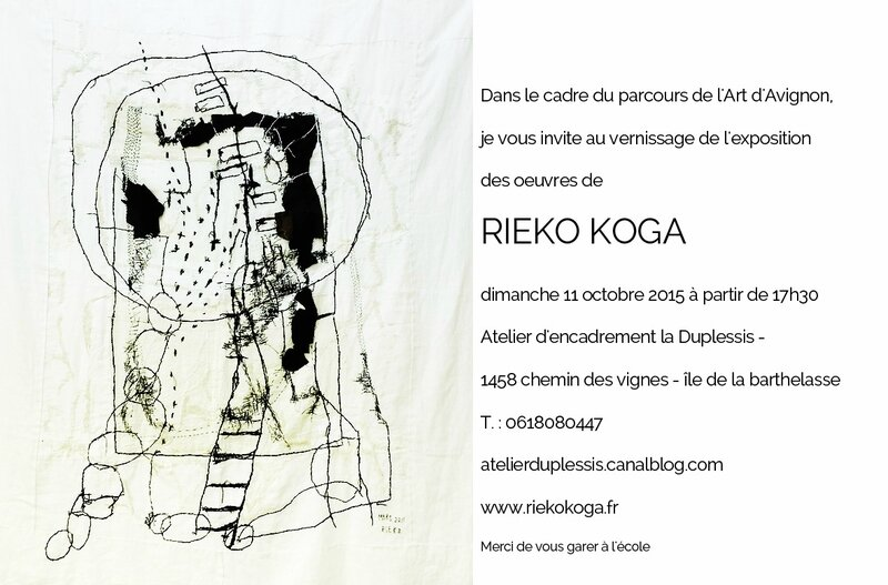 rieko2