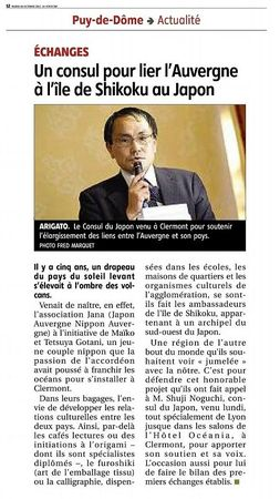 Article de journal La Montagne reception de Consul du Japon a Lyon