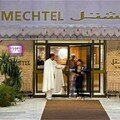 Mercure el mechtel tunis