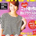 Mon 1er livre japonnais