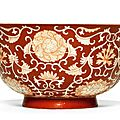 A coral-ground 'lotus' bowl, jiaqing seal mark and period (1796-1820)