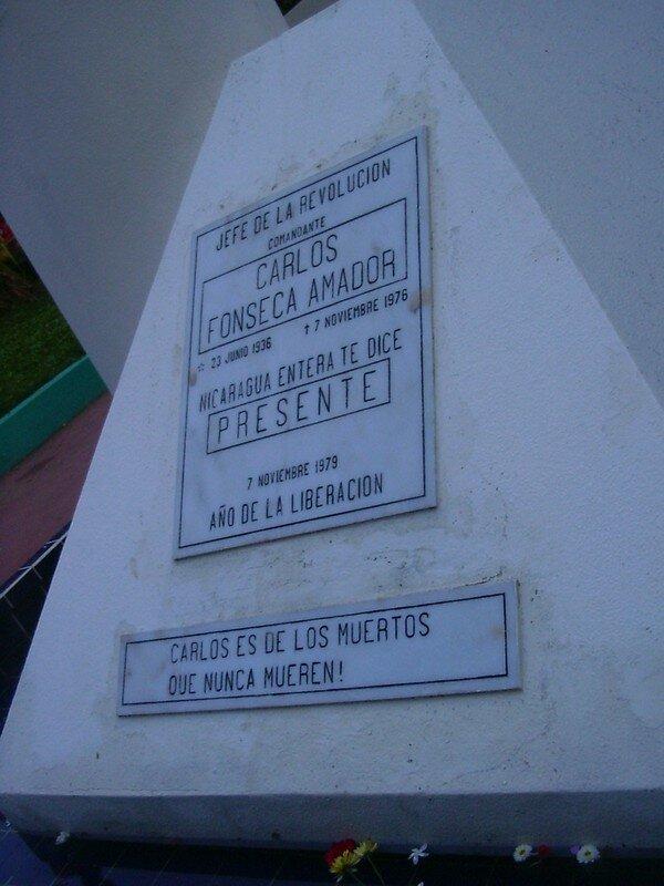 G024 Le 19 juillet : Managua