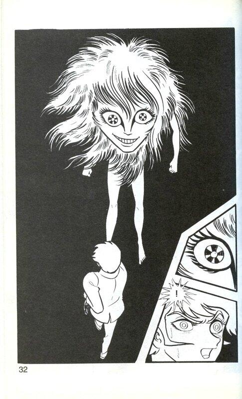 Canalblog Manga Devilman029