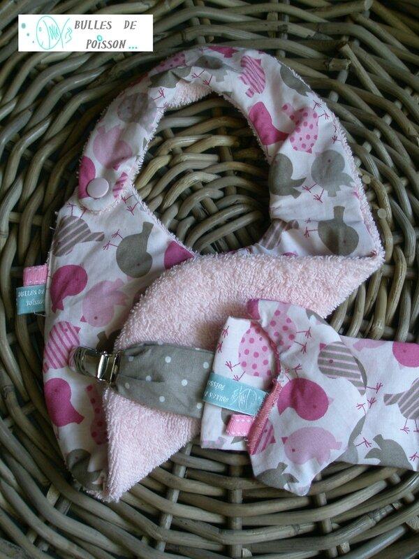 coffret naissance pour cadeau de petite fille trop piou piou bulles de poisson bulles. Black Bedroom Furniture Sets. Home Design Ideas