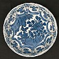 Chinese blue and white kraak dish, wanli (1573-1619)