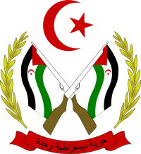 Coat_of_arms_of_the_Sahrawi_Arab_Democratic_Republic