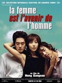 La_Femme_est_l_Avebir_Affiche
