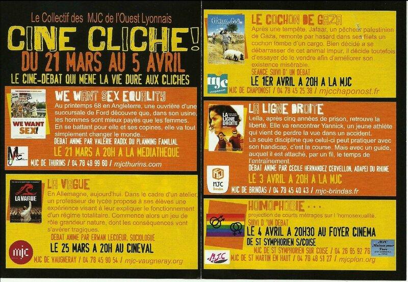 ciné cliché 23