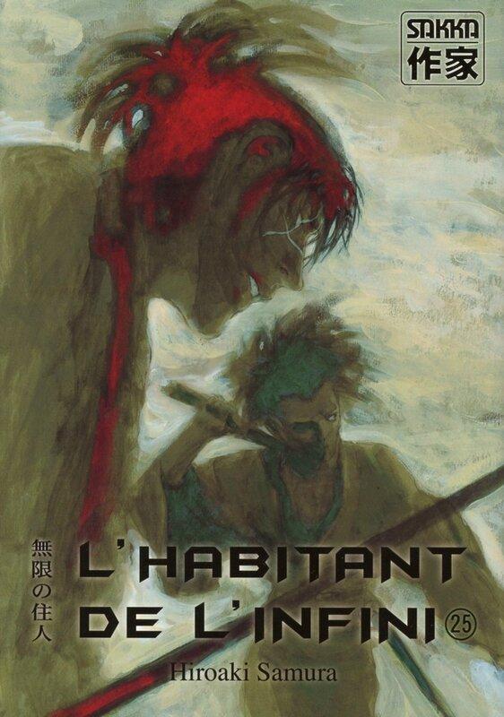 Canalblog Manga Habitant Infini Couvertures025