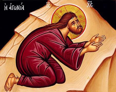 Icône Gethsemani
