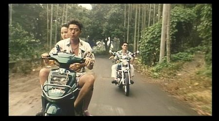 a Hsiao-hsien Hou Nanguo zaijan nanguo Goodbye South Goodbye DVD Review PDVD_007
