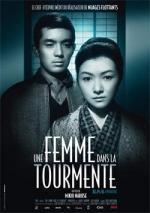 AF_tourmente