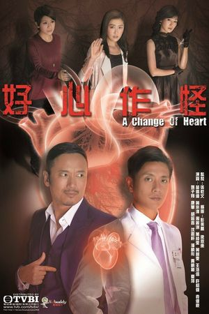 a-change-of-heart-poster