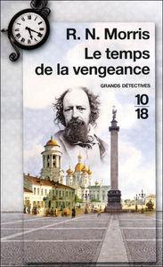 temps_de_la_vengeance