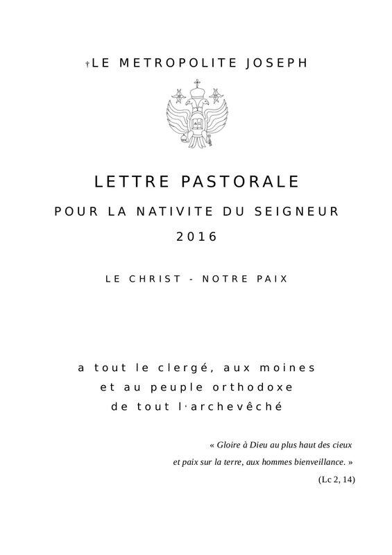 LE MEtropolite Joseph LETTRE pastorale pour la Nativité du SEIGNEUR a