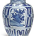 A large blue and white jar, ming dynasty, wanli period (1573-1619)
