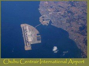 4_Ch_bu_Centrair_International_Airport