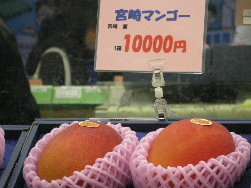 c'est cher les mangues au Japon...100$!!!
