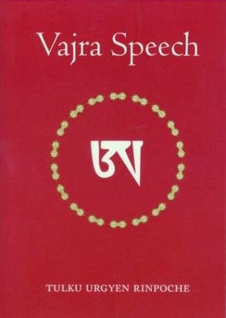 vajra-speech