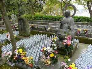 Canalblog_Tokyo03_14_Avril_2010_102
