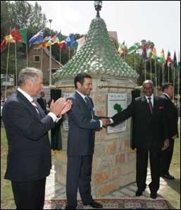 Prince Moulay Rachid at the second edition of the Pan-african Summit of the young leaders, Aug.18 2004