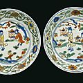 A pair of wucai dishes, Wanli mark and period (1573-1620)