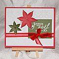 carte Noël 1