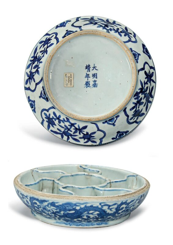 Two blue and white circular box bases, Jiajing six-character mark and of the period and Wanli six-character mark and of the peri