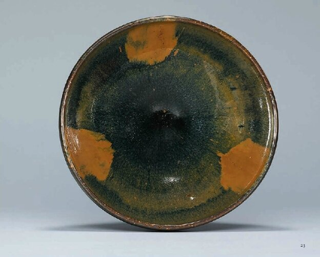 A Cizhou russet-splashed black-glazed bowl, Northern Song-Jin Dynasty (960-1234)