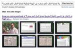 inpbpm_maghreb1