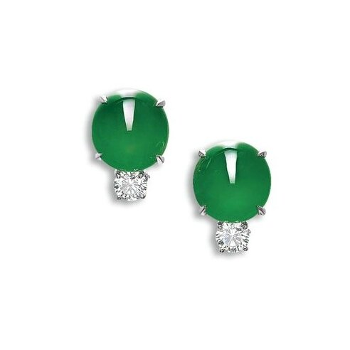 Fine Pair of Jadeite and Diamond Earclips