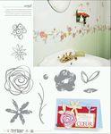 p42_mixed_bouquet