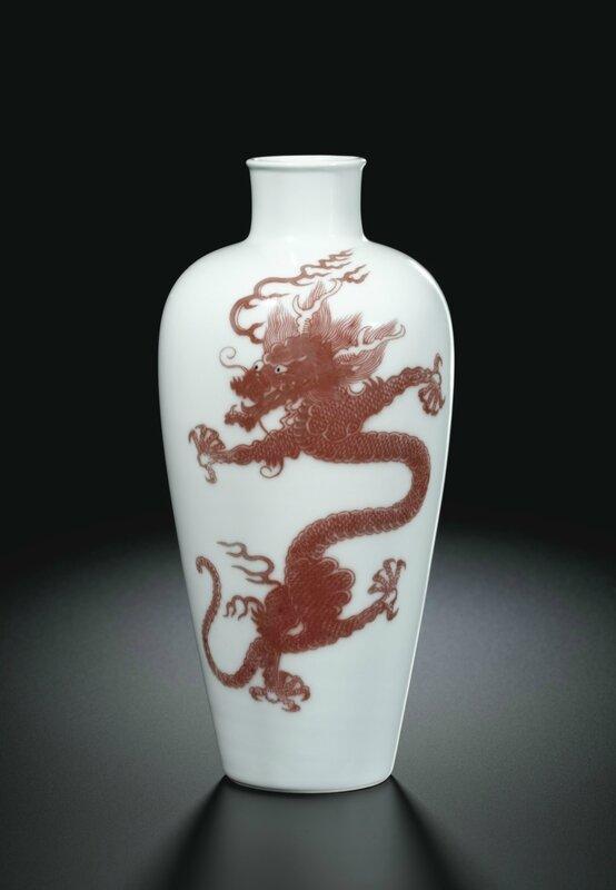 A rare copper-red 'dragon' vase, laifuzun, Mark and period of Kangxi