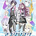 the-asterisk-war-anime