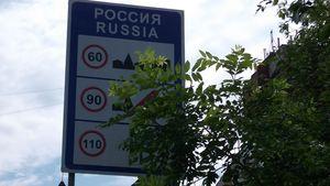 5 Russie ()