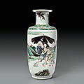 An unusual small famille verte rouleau vase, kangxi period (1662-1722)
